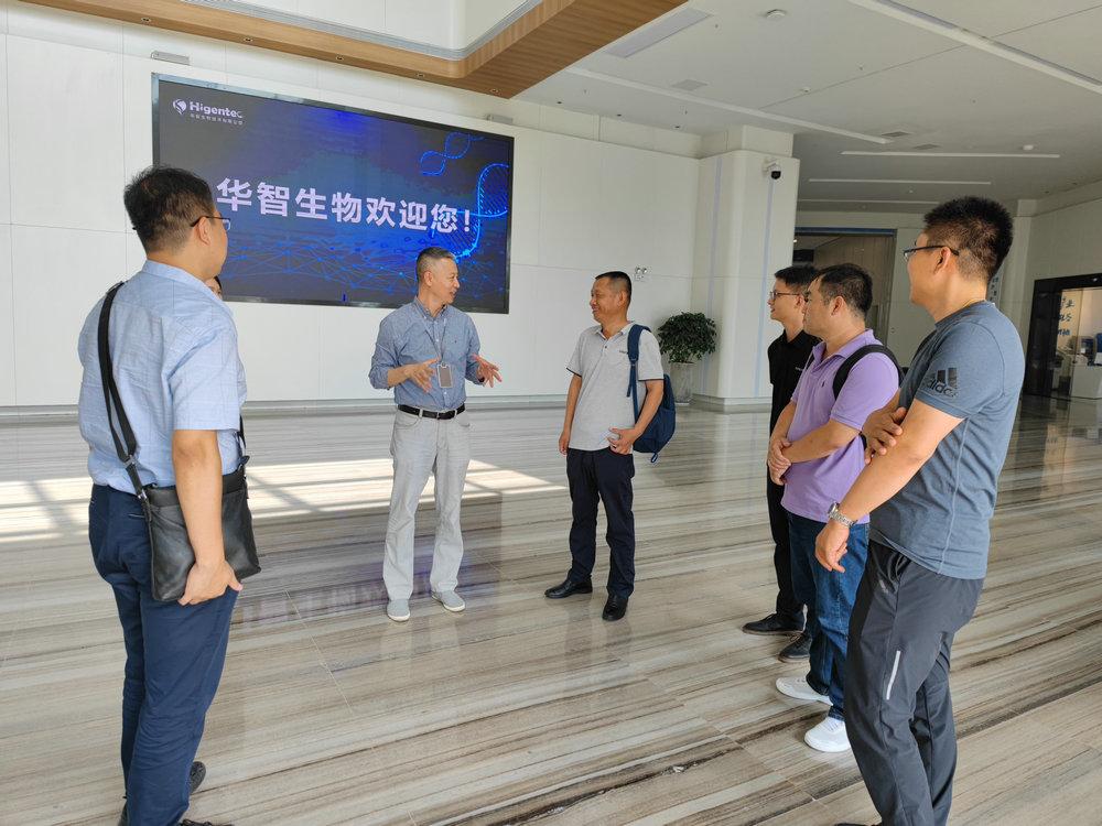 我所组团赴湖南长沙考察作物分子育种管理平台建设